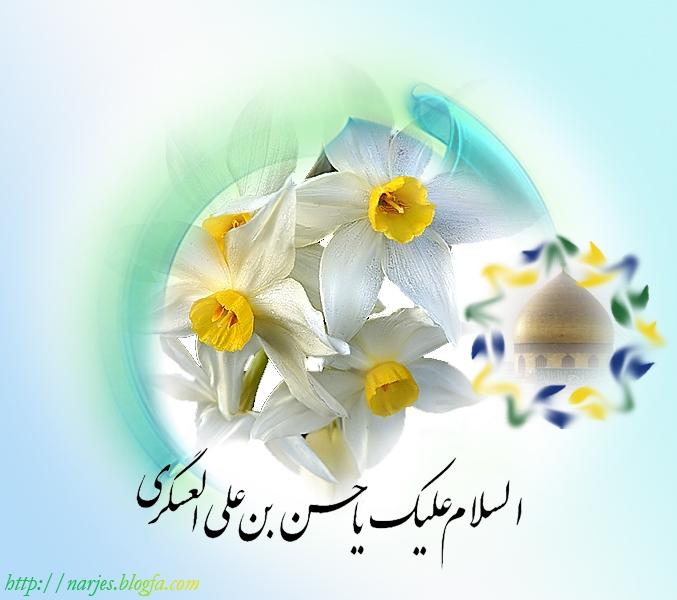 hot-sms.mihanblog.com اس ام اس ولادت امام زمات حضرت مهدی نیمه شعبان
